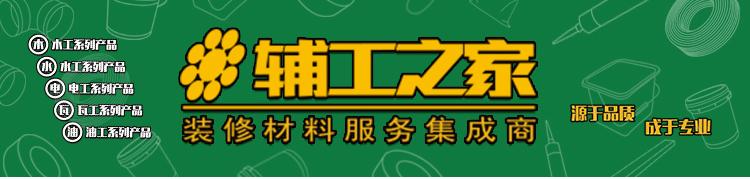 北京建筑材料批发